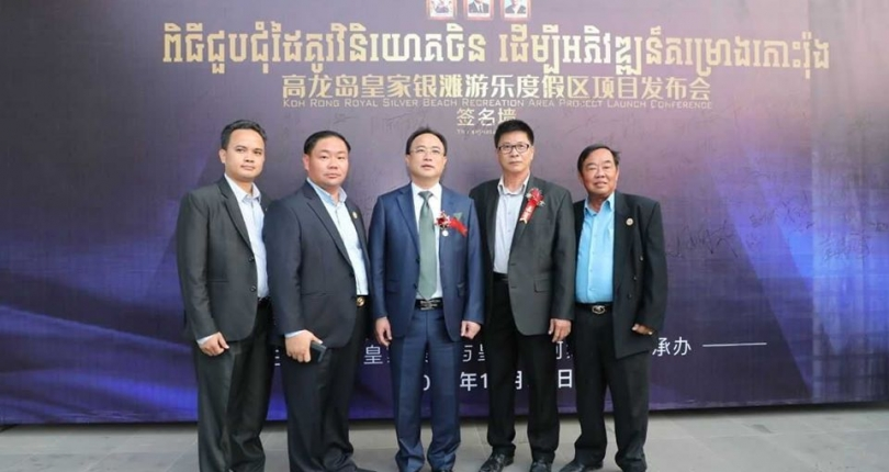 Koh Rong $285 Million Investment Announced January 2020